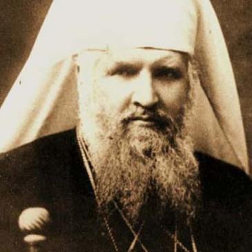 Saintly Works of Ukrainian Archbishop Andrey Sheptytsky