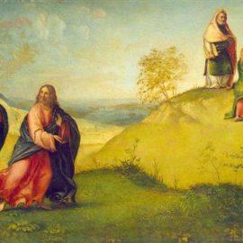 Sunday Gospel – August 21, 2016